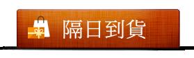 https://page.line.me/zlm8136u/shop/products